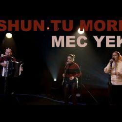 MEC YEK - Shun tu more - LIVE at Show de BXL 2021